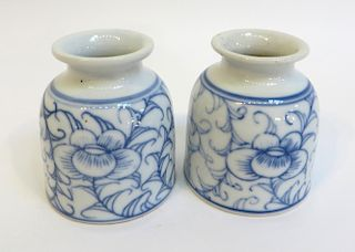 Two Blue And White Brush Pots
