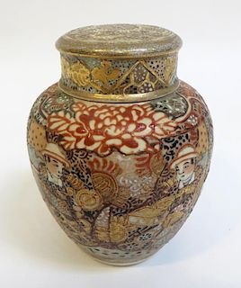 Japanese Satsuma Lidded Jar