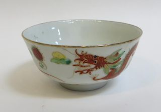 Chinese Famille Rose Dragon Bowl