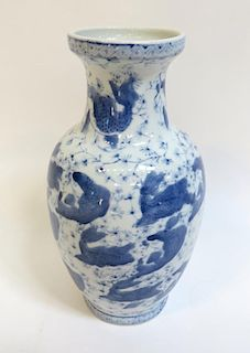 20th C. Blue And White Chinese Vase