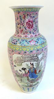 Chinese 20th C. Famille Rose Vase