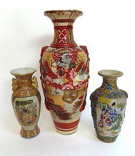 Japanese Kutani Porcelains
