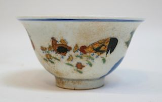 Rooster Bowl Tea Cup