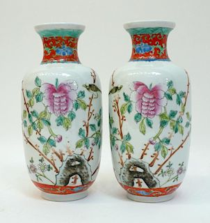 Pair Of Porcelain Garniture Vases