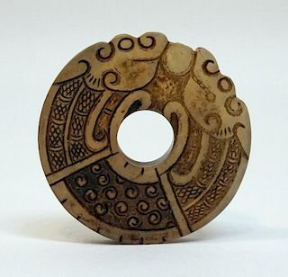 Carved Stone Pendant