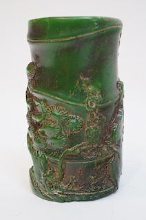 Green Jade Brush Pot