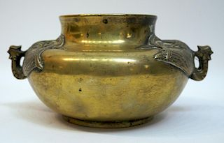 Brass Censer With Birds In Flight Handles