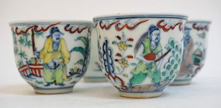 Four Ming Doucai Teacups