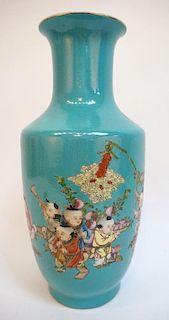 Hundred Children Vase