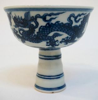 Blue & White Ming Style Wine Cup