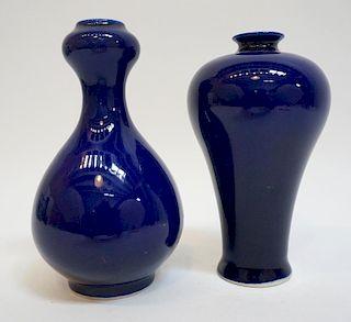 Two Blue Glaze Vases