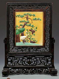 Chinese Table Screen w/ Sancai Plaque