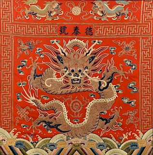 Dragon Embroidered Kesi, Red Ground