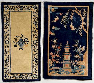 Two Chinese Scenic Rugs, Blue & Ivory