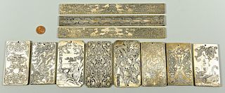 Chinese Silver Plaques or Scroll Weights