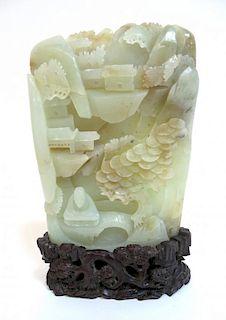 Fine White Jade Carving