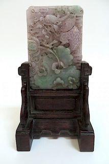 Jadeite Table Screen