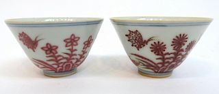 Pair Of Porcelain Butterfly Cups