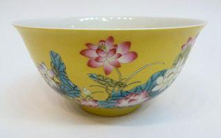 Yellow Yongzheng Enamel Bowl