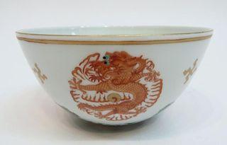Guangxue Period Dragon Bowl