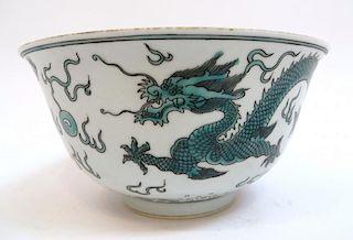 Qianlong Mark Dragon Bowl