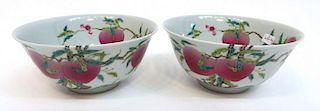 """Pair Qianlong Mark """"Nine Peach"""" Bowls"""
