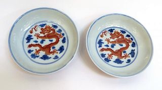 Pair Of Daoguang Period Dragon Plates