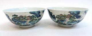 Pair Of Qianlong Famille Verte Porcelain Bowls