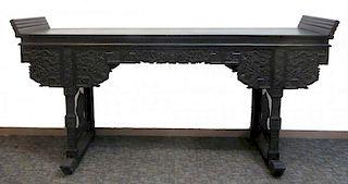 Large Zitan Alter Table