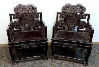 Pair Chinese Zitan Armchairs