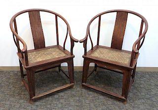 Pair Huanghuali Horseshoe Back Chairs