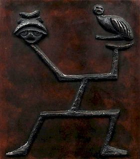 Large Max Ernst Abstract Metal Panel/Sculpture