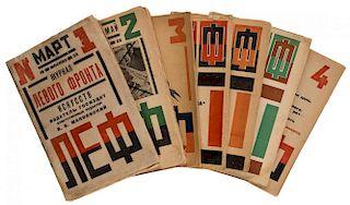 [ALEXANDER RODCHENKO, ILLUSTRATOR], A COMPLETE RUN OF THE SOVIET AVANT GUARD JOURNAL LEF, 1923-1925