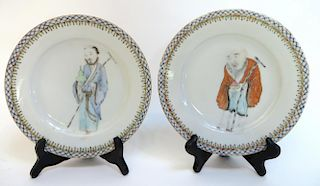 Pair Of Immortal Plates