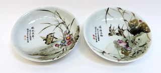 Chinese Hand Crafted 20th C. Saucers