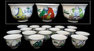 Eighteen Buddhas Tea Cups Collection