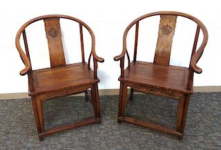 Pair Of Huanghuali Horseshoe Back Chairs