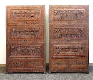 Pair Of Huanghuali Painting Cabinets