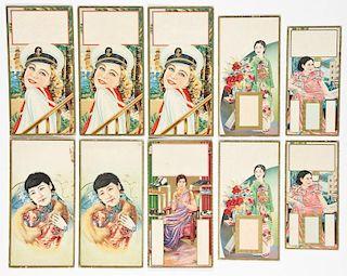10 Vintage  Advertising Prints for Asian Market