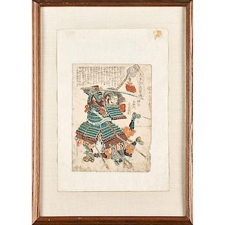 ASIAN WORKS ON PAPER