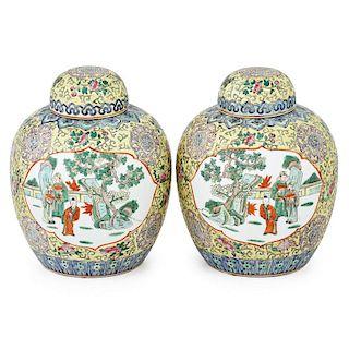 PAIR OF FAMILLE JAUNE GINGER JARS