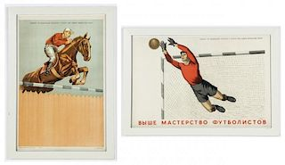 2 Russian 1950's Sports Ministry Posters