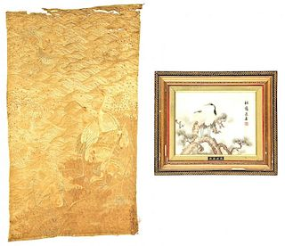 2 Chinese Silk Items, Ming or Qing D.