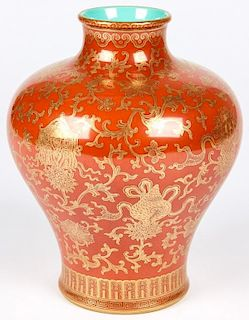 Chinese Red/Gold Decorated Porcelain Vase, Markings