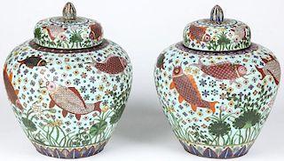 Pair Large Chinese Cloisonne Lidded Jars