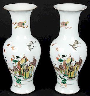 2 Large Chinese Porcelain Baluster Vases, Republic P.