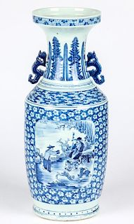 Large Antique Chinese Blue and White Vase, Qing D.