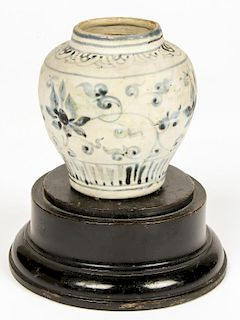 Chinese 15th C Blue and White Water Coup or Pot