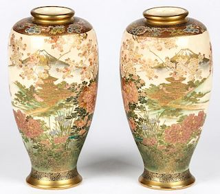 Pair Fine Satsuma Landscape Vases