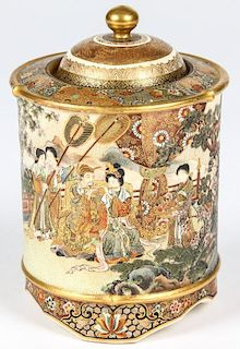 Fine Japanese Ryozan Style Satsuma Pot